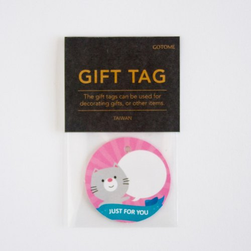 GOTOME | gift Elevators kitty dialog | tag packaging materials | custom printing