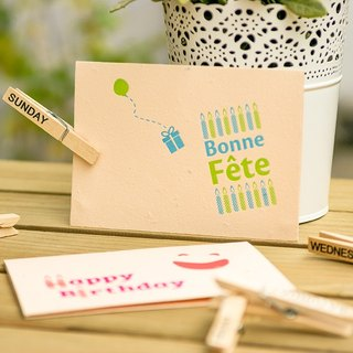 Plantable Seed Paper Letterpress Birthday Card (Bonne Fête)