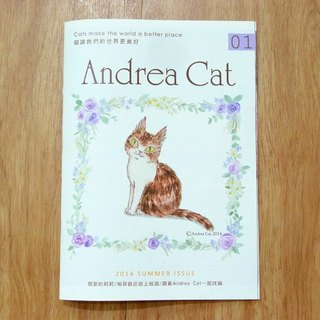 One about cats. Illustration. The story of the first issue of zine-Andrea Cat