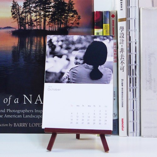 Exclusive your small table calendar | Cho ka re nn the inter ー Desk calendar (It does't contain a easel)