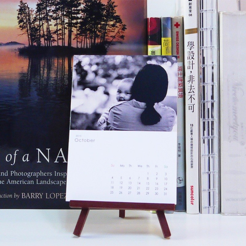 Exclusive for your small desk calendar | Zhuo Shangyu De Desk calendar (excluding small easel)