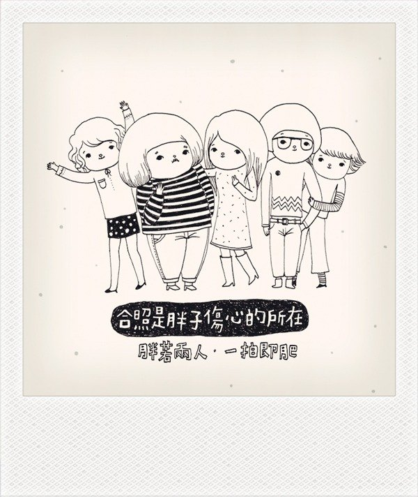 [B & W] Department ∙ large rounded postcard photo is where the sad fat / went to the graduation season