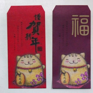 Bucute Lucky Cat / red / New Year / illustration / 6 into