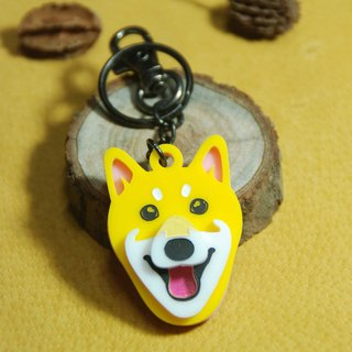 Mao children around key ring / Shiba Inu