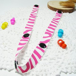 Cheerful. Strollers Toys anti-out rope lanyard, anti-out chain Sophie good partner (zebra _ powder)