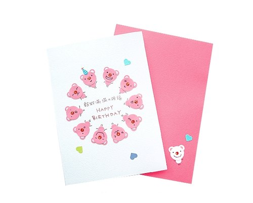 Craft Cards: give u full blessing HAPPY BIRTHDAY (birthday card)