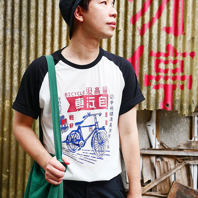 < since so since the sale > retro T-SHIRT- bike (baseball T)
