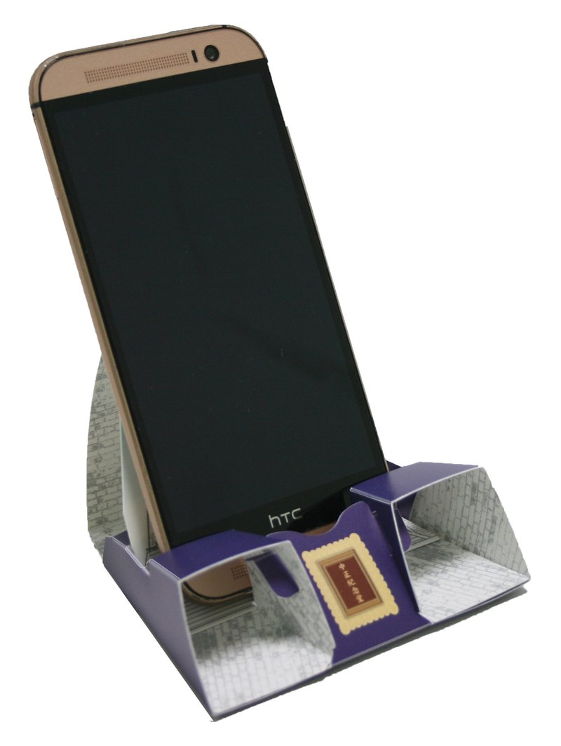 Group Limited 10 experience price Coolphone Eco-Speaker Stand Holder Cool crazy PA - Chiang Kai-shek Memorial Hall ||