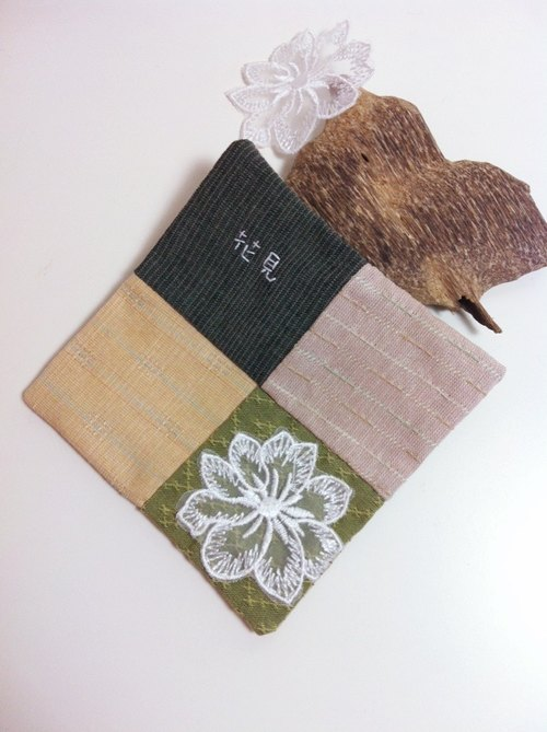 Happy traveler. Hanami - hand embroidered See spell color square coasters