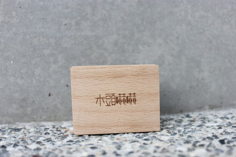 Wood Scaring Business Card Holder