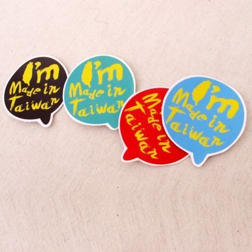 Waterproof stickers funny stickers everywhere - I was made in Taiwan