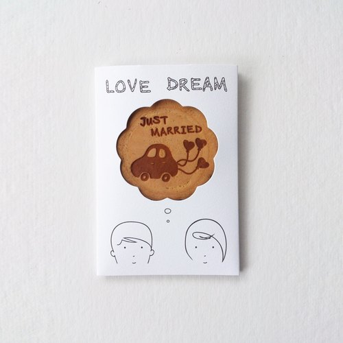 Love dream biscuit card style: JUST MARRIED