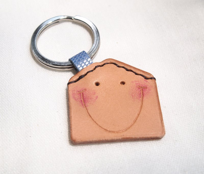 Good leather small house key ring (B) Little House key ring