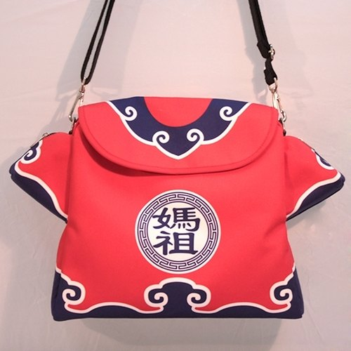 Mazu package (red and blue)
