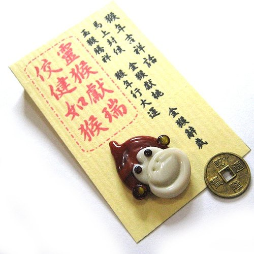 Lucky Monkey glass souvenirs - small monkey (New Year red envelopes a small gift)