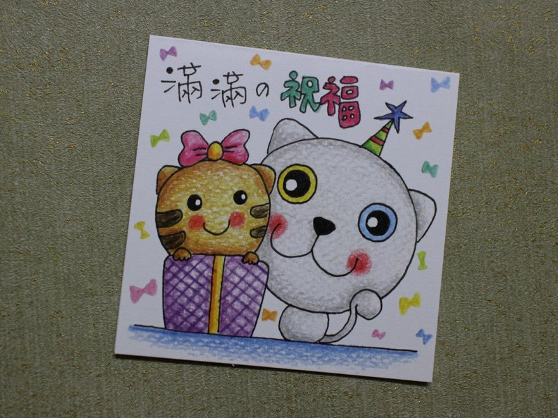 Little card _ birthday card / card (cat gift)