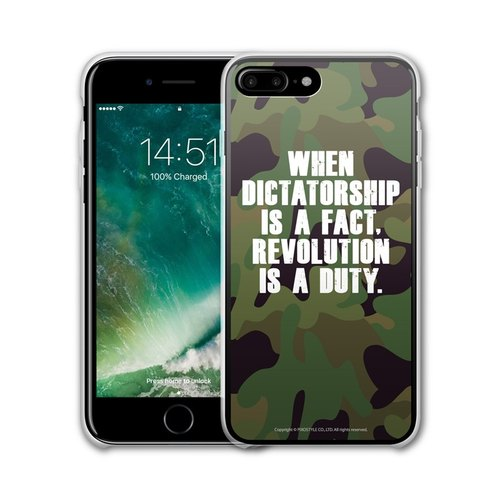 AppleWork iPhone 6 / 6S / 7/8 Plus Sunflower Cover - Camo PSIP-304