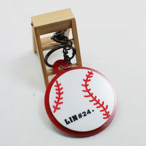 Baseball key ring customized / engraved name [school name] + back number / Day / graduation gift