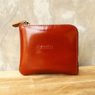 Wallet - Side / Leather Wallet / Leather Bag / Small Wallet  / Short Wallet- Tan