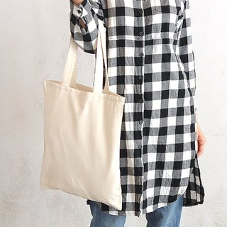 Shoulder bag- White
