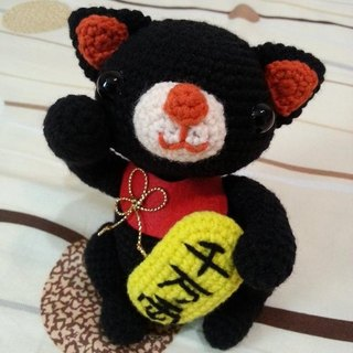 [Knitting] bring happiness Lucky Cat (Black Gold ten million two male cats)