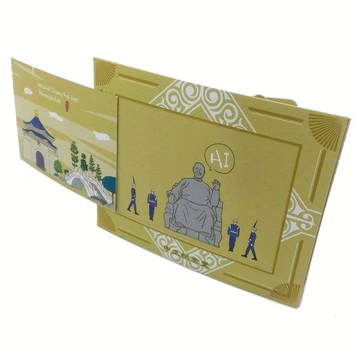 Xpress Card Chiang Kai-shek International Delivery || multi-use card, a card also frames, environmental protection can be mailed without envelopes.