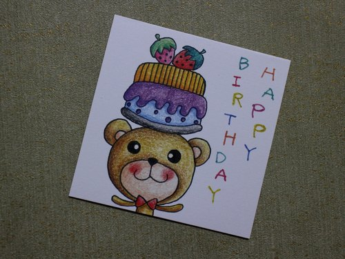 Little card _ birthday card (bear cake)