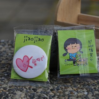 Badge - love you ㄛ!