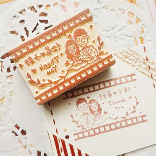Red Warm Handmade Rubber Stamp | Small Clean Movie Wedding Stamp 5X7cm