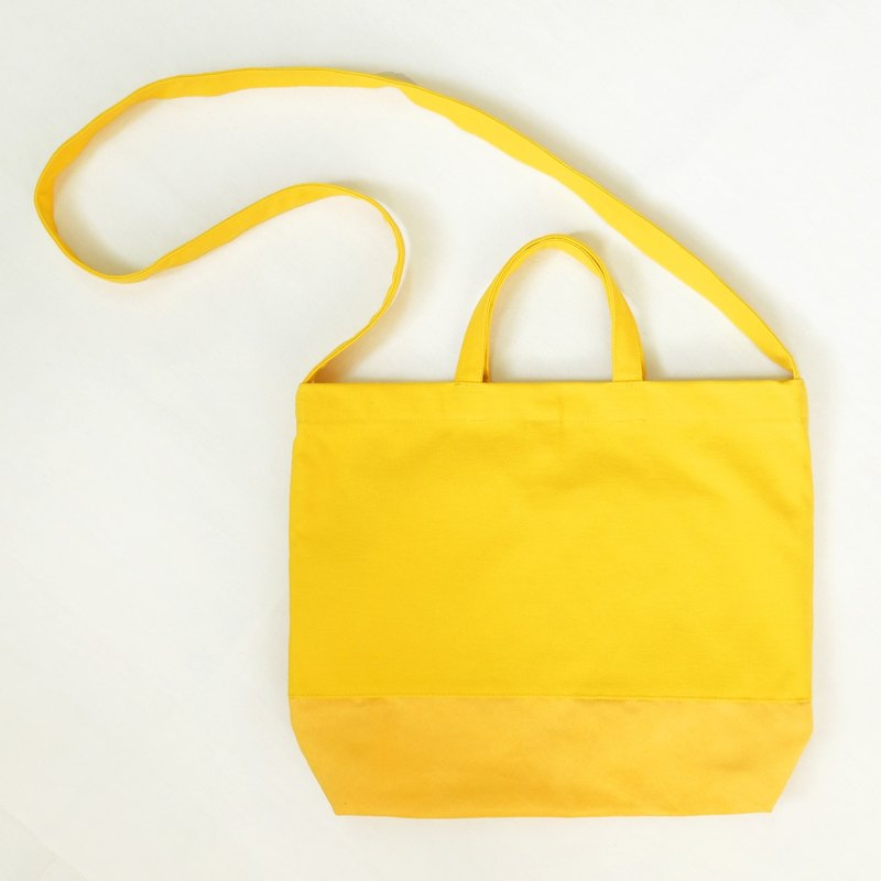 Babes Outer Bag Backpack / Yellow Mustard / Suede Limited Edition /