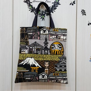 [Edo] sided bag to be customized