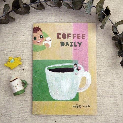 Zine《Coffee Daily vol.01》