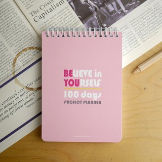 Goal ~ 100 days touchdown notebook! Coil Deluxe Edition - rose pink