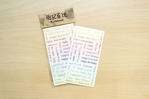 Want to say to you / knife foil sticker