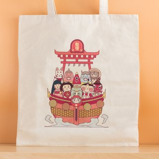 Yokai Series - A3 Yokai Boat Tote Bag |Canvas Bag