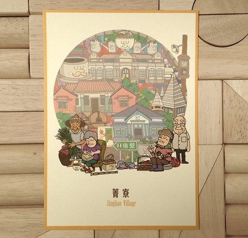 Liu Jing no Miller Tainan travel series Postcards