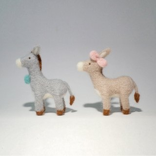 [Q-cute] animal series - donkey couple key ring