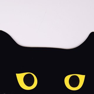 Peeping Meow Sticker - Black Cat (yellow eyes)
