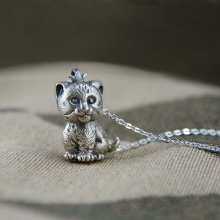Moon Gift[Wonderland] Cheetah Baby 925 Silver Necklace