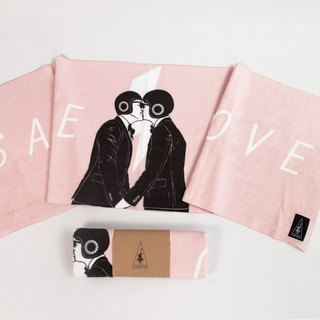 Same Love love are all sports towel / towel