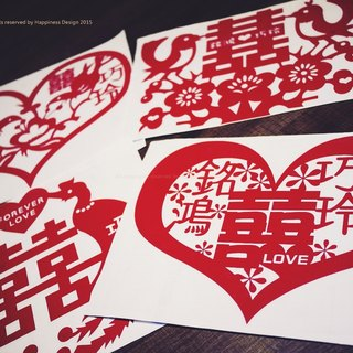 Customized 囍 word wall sticker discount group (four public editions each) name & color customizable / 囍 word stickers