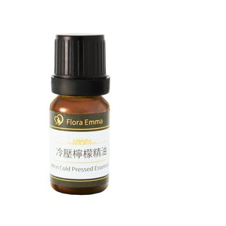 Cold lemon essential oil - capacity 10ml