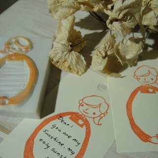 Hand-made rubber stamp - give you a hug (Citrus horsetail)