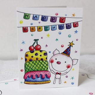 Illustrator big card _ birthday card (piggy cake)