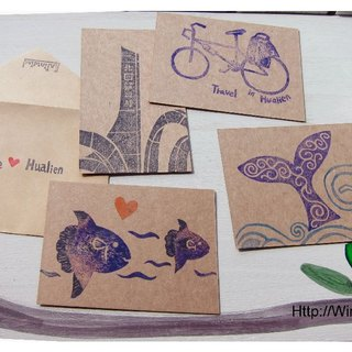 Travel. Love. Hualien (Winwing hand-made postcards kit)