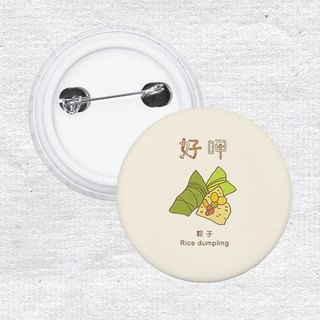 Dumplings pin badge AQ1-CCTW9