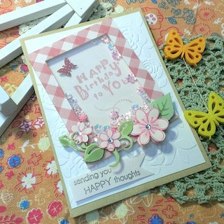 Handmade cards - Day Chun (birthday card / greeting card / Universal Card)