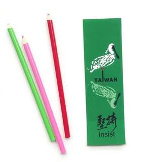 Taiwan Pictographic Waterproof Sticker - Stick (Black-faced Spoonbill)