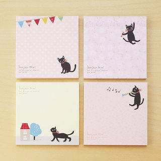 Four French Black Cat Party Nippon MEMO note paper paper paper PDA with a message also very convenient valentine anniversary