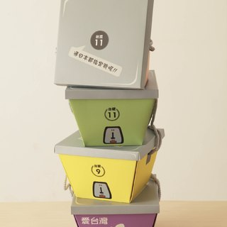 [Foot] rice pots of the shape of the packaging design gift box (special price! Original price 998)